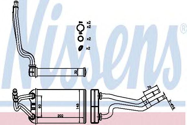 Пластины теплообменника Alfa Laval AQ1L-FG Саранск